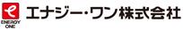 エナジー・ワン株式会社